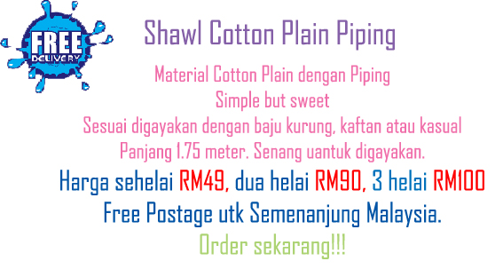 Shawl Cotton Plain Piping - 31 Jan 2013 copy